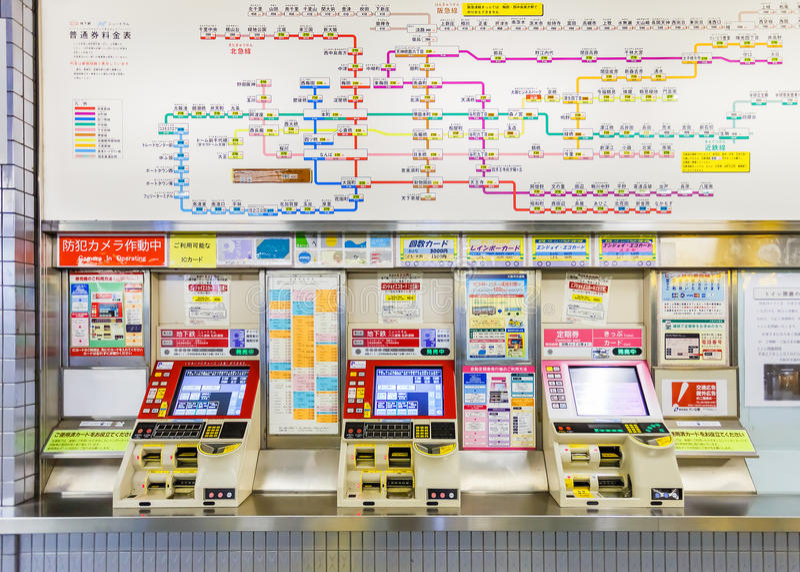 Máquina de venda automática do bilhete em uma estação do subwat de Osaka imagem de stock royalty free