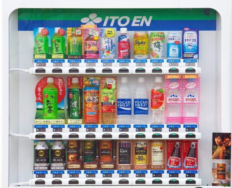 Máquina de vending chinesa fotografia de stock