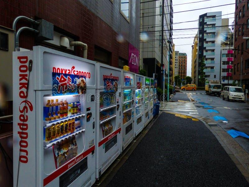 Máquina de vending chinesa imagens de stock royalty free