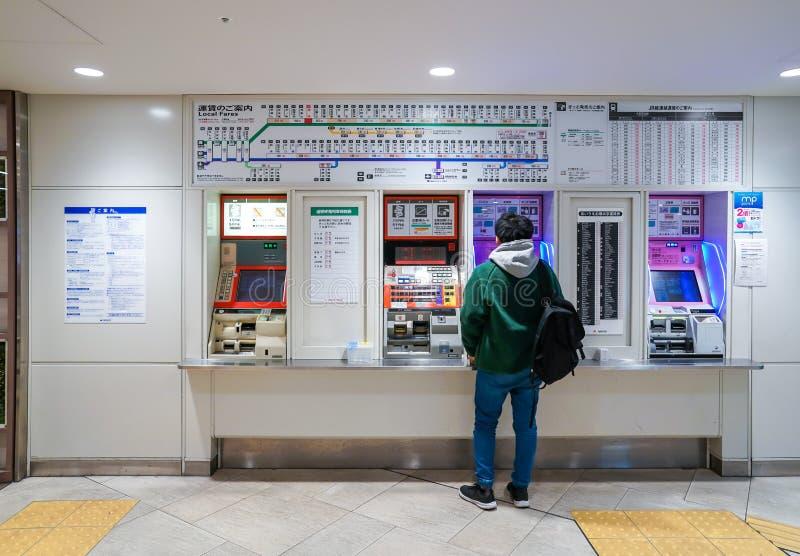 Máquina del boleto de tren de Japón imagen de archivo libre de regalías