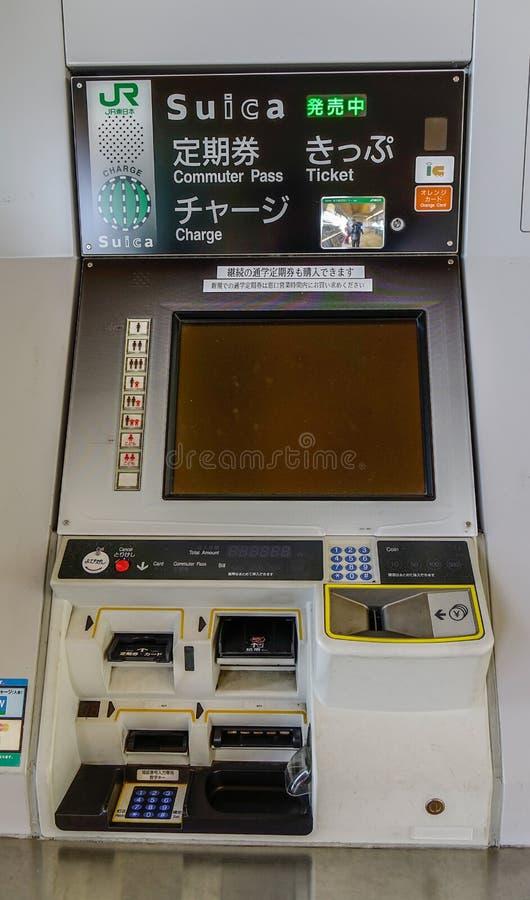 Máquina do bilhete na estação do JÚNIOR fotografia de stock royalty free