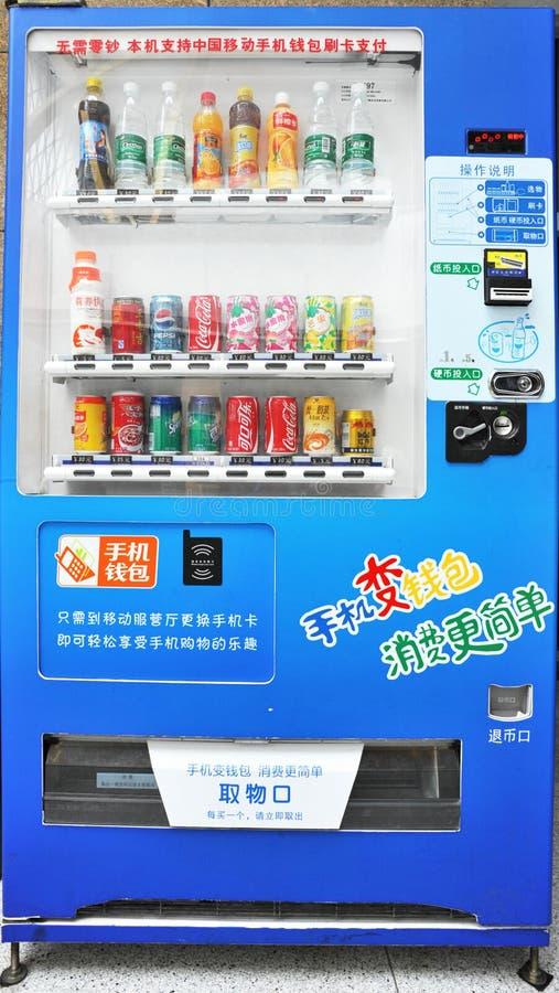 Máquina expendedora china imágenes de archivo libres de regalías