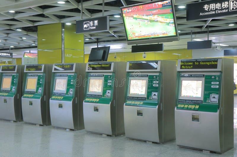 Máquina subterrânea Guangzhou China do bilhete do metro do metro foto de stock