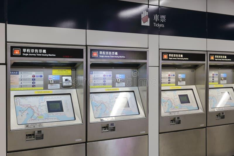 Máquinas de venda automática do bilhete do metro imagem de stock