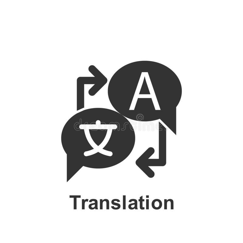 M?rketing en l?nea, icono de la traducci?n Elemento del icono de comercializaci?n en l?nea Icono superior del dise?o gr?fico de l ilustración del vector