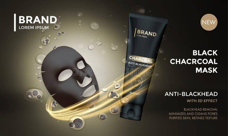 Máscara cosmética del carbón de leña del cuidado de piel de la plantilla del vector de la publicidad del paquete libre illustration