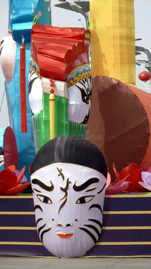 Máscara da ópera de Beijing imagens de stock