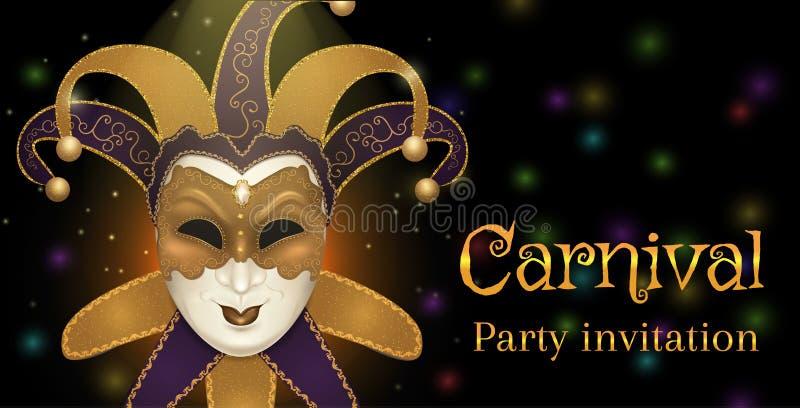 Máscara del carnaval con textura brillante del brillo Fondo de las luces y de los fuegos artificiales de Bokeh Plantilla de la ta ilustración del vector