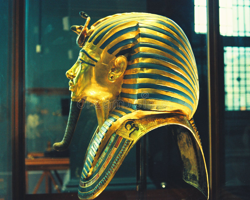 Máscara egipcia del oro del museo fotos de archivo libres de regalías