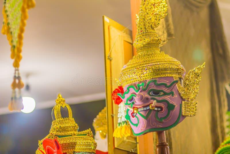 Máscaras hermosas de Hua Khon, la máscara tradicional tailandesa de la bella arte para el funcionamiento de baile Khon es danza t fotos de archivo libres de regalías