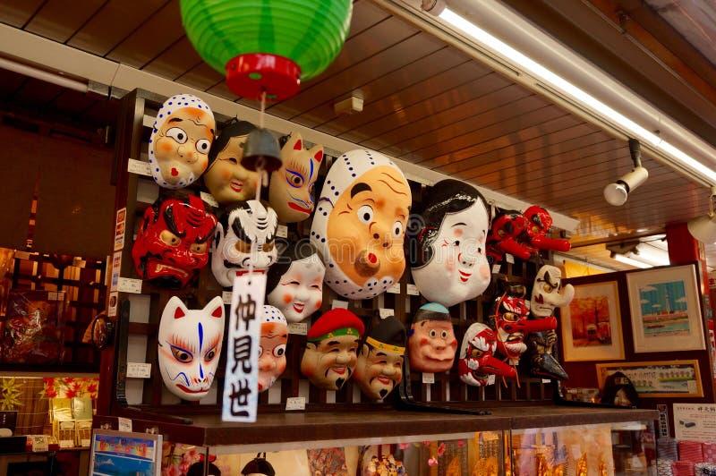 Máscaras japonesas foto de archivo