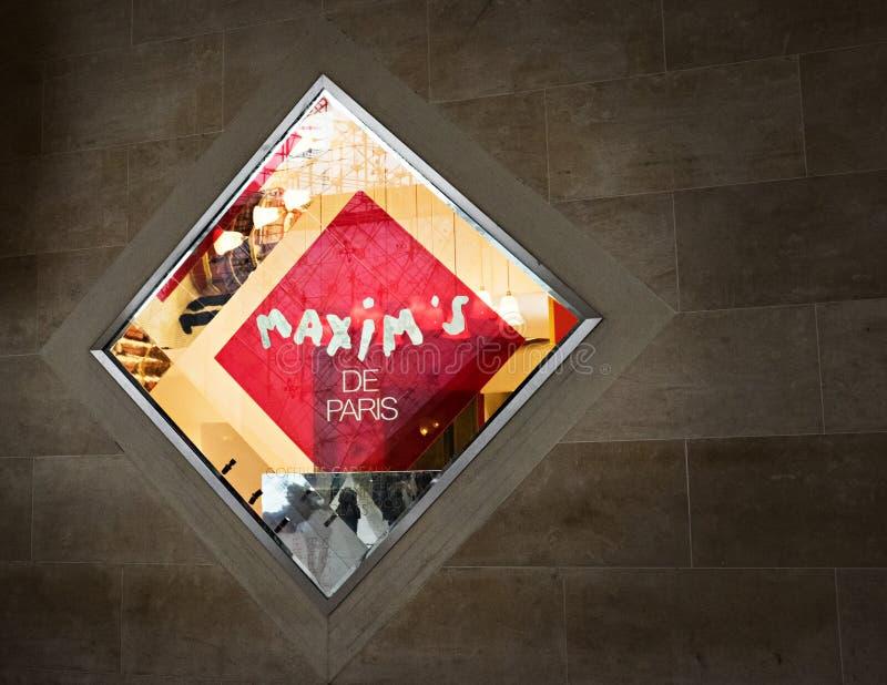 Máximas de las máximas de las máximas de París Logo Sign de París en el carrusel del Louvre (Carrousel du Louvre) foto de archivo libre de regalías