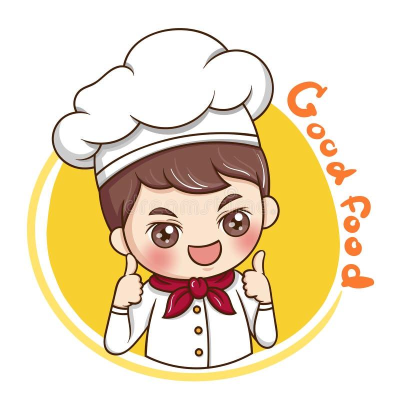 Mâle Chef_vector_1 illustration de vecteur