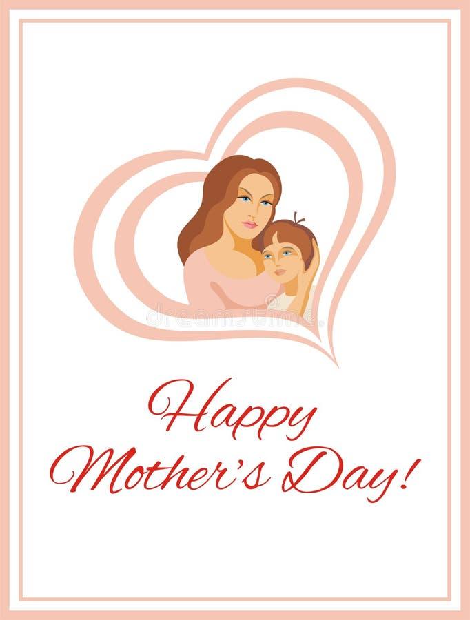 Mãe com a criança ilustração stock