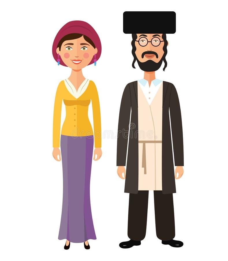 Mãe nacional da ilustração do vetor do rabino tradicional judaico do rabino do hasid da roupa dos pares, pai ilustração do vetor
