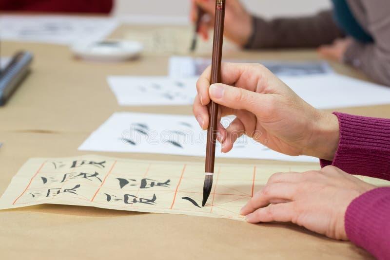 Mão com caligrafia da escova de pintura imagem de stock royalty free