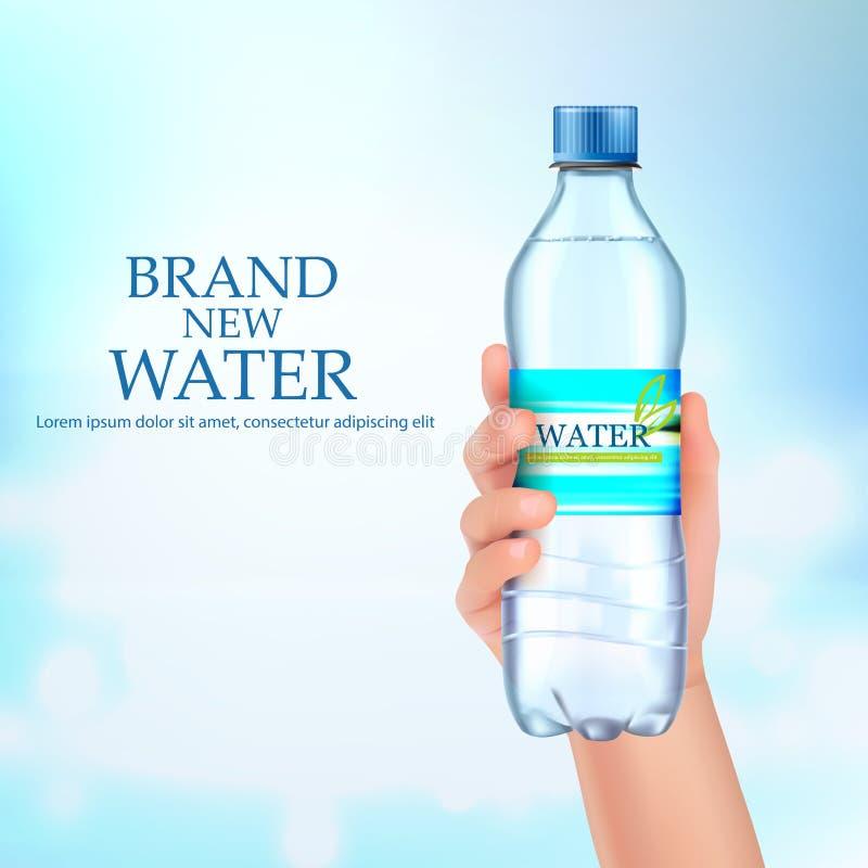 A mão guarda uma garrafa da água ilustração stock