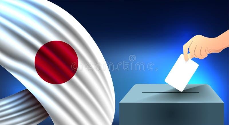 A mão masculina colocou uma folha de papel branca com uma marca como um símbolo de uma cédula na perspectiva da bandeira de japão ilustração royalty free