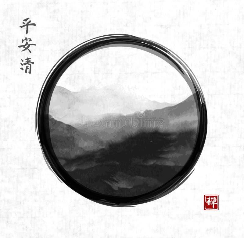 Mão oriental da paisagem da montanha tirada com tinta no círculo preto do zen do enso Sumi-e japonês tradicional da pintura da ti ilustração royalty free