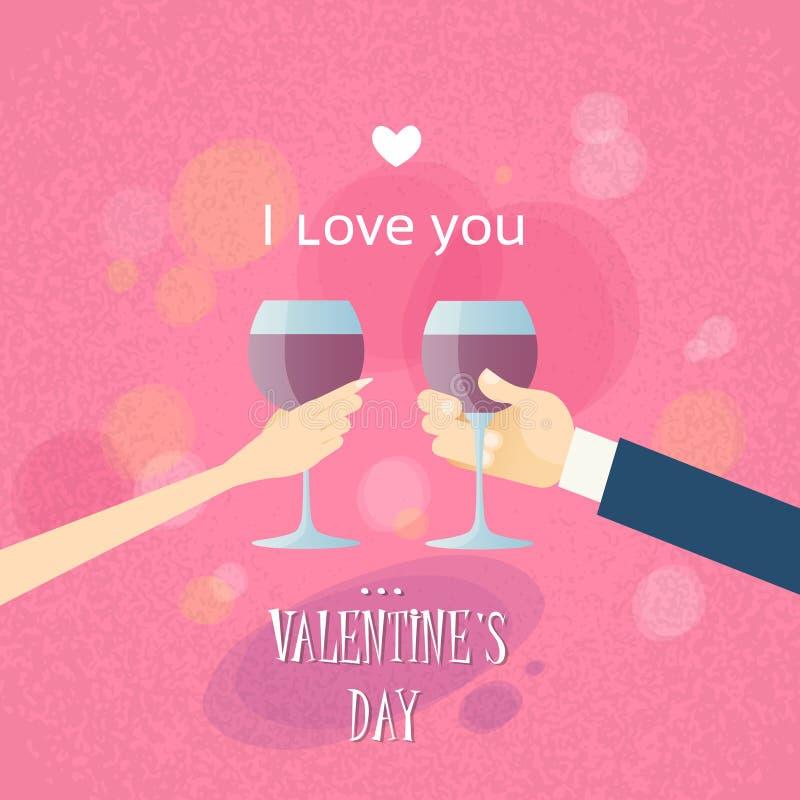 Mãos de Valentine Day Greeting Toast Two ilustração stock