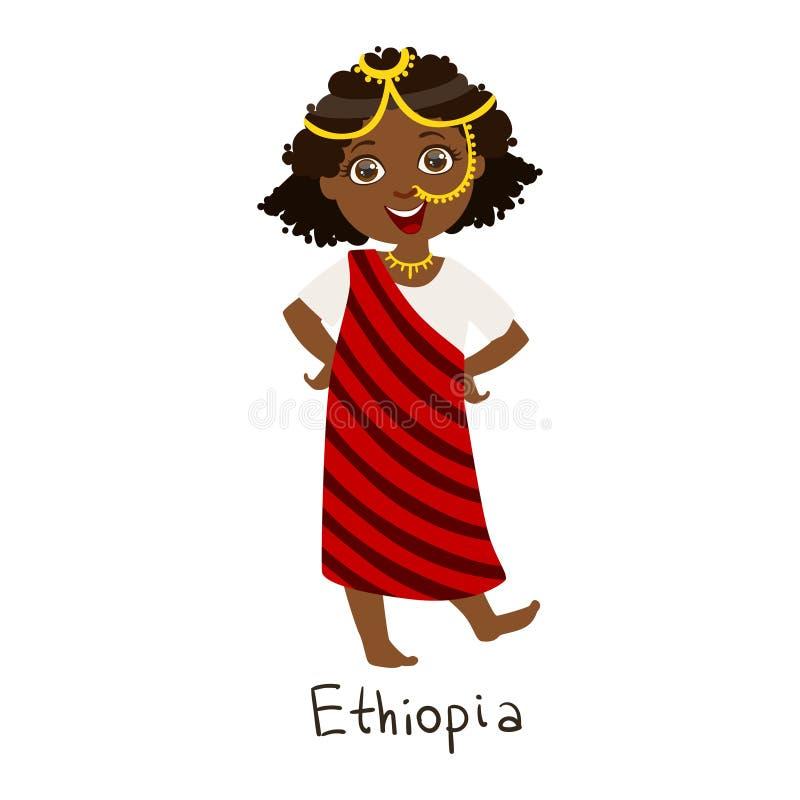 Mädchen in der Äthiopien-Land-nationalen Kleidung, tragender gestreifter Stoff und Nasen-Kettenschmuck traditionell für die Natio lizenzfreie abbildung