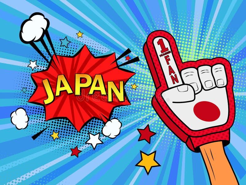 Männliche Hand des Sportfans im Handschuh hob Gewinn von Japan-Landesflagge oben feiern an Japan-Spracheblase mit Sternen und Wol vektor abbildung