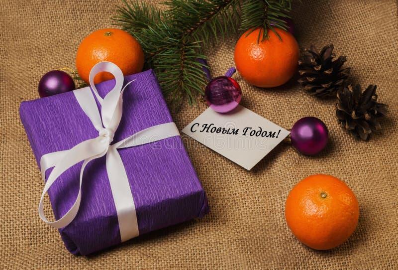 Märka det lyckliga nya året i ryss, gåvan, vykort fotografering för bildbyråer