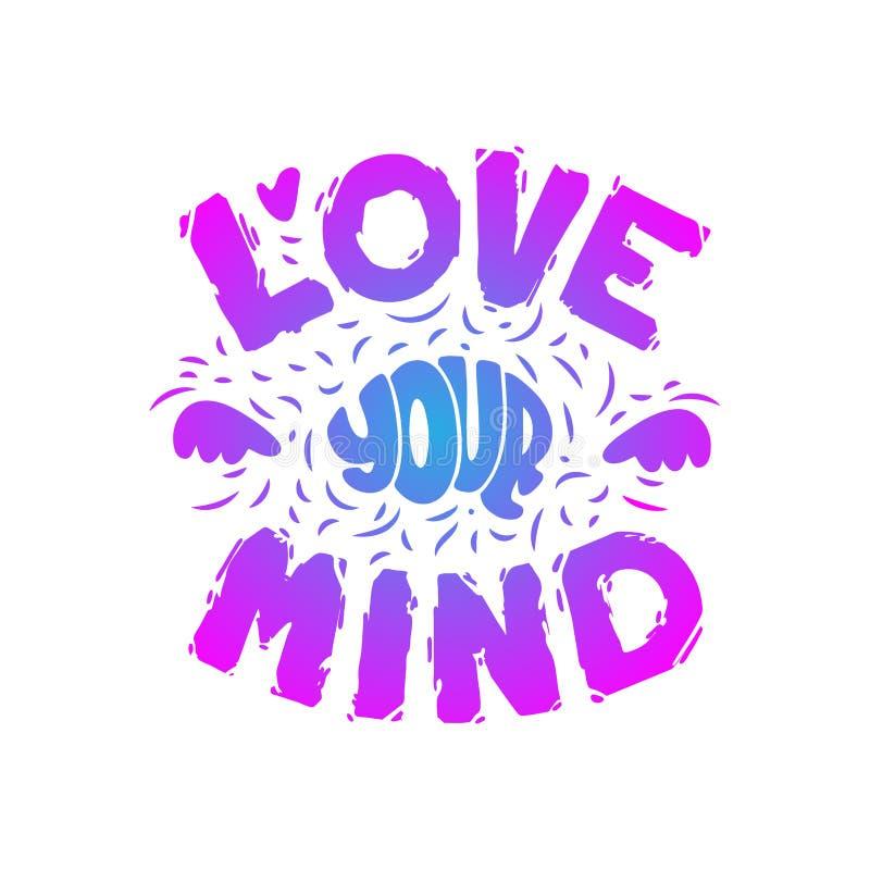 Märka förälskelse din mening Hand dragen konst sund hj?rna ocks? vektor f?r coreldrawillustration royaltyfri illustrationer