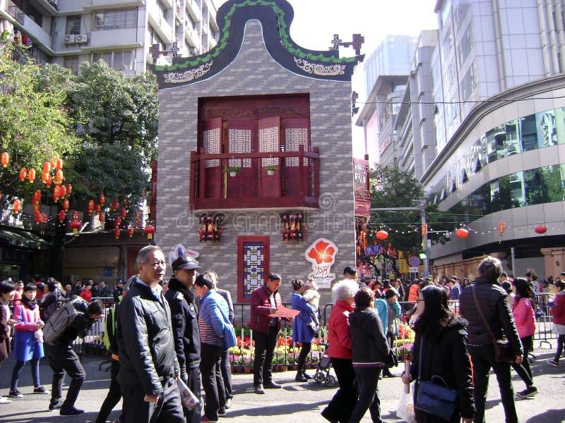 Mässa 2016 för marknad för blomma Kina mån- för nytt år royaltyfri foto