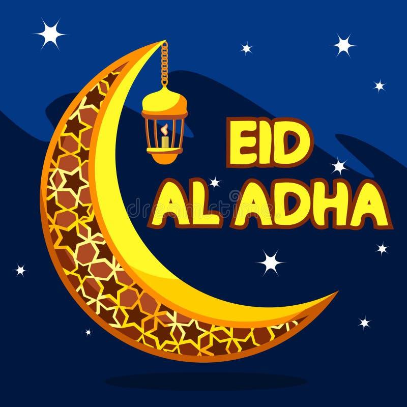 Målad månad med en lykta på nattbakgrunden Den muslimska ferien Eid al-Adha royaltyfri illustrationer