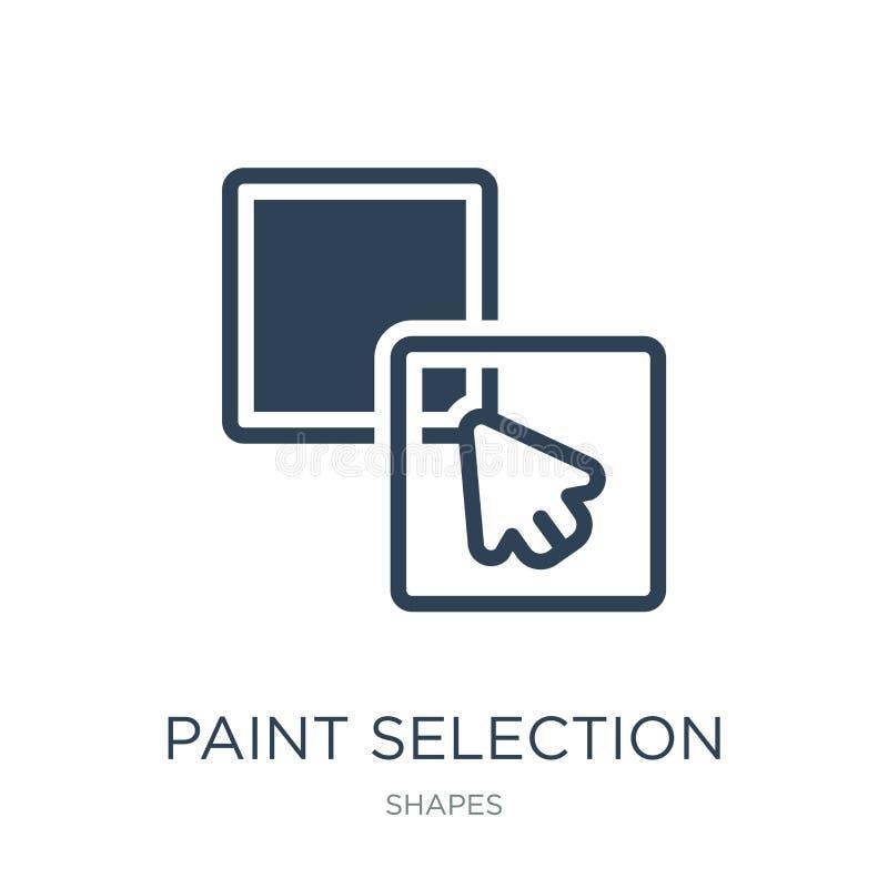 målarfärgvalsymbol i moderiktig designstil målarfärgvalsymbol som isoleras på vit bakgrund enkel symbol för målarfärgvalvektor royaltyfri illustrationer