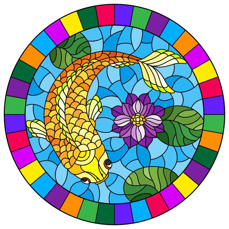 Målat glassillustration med en guldfisk på en bakgrund av purpurfärgade lotusblommor och vatten, rund bild i ljus ram vektor illustrationer