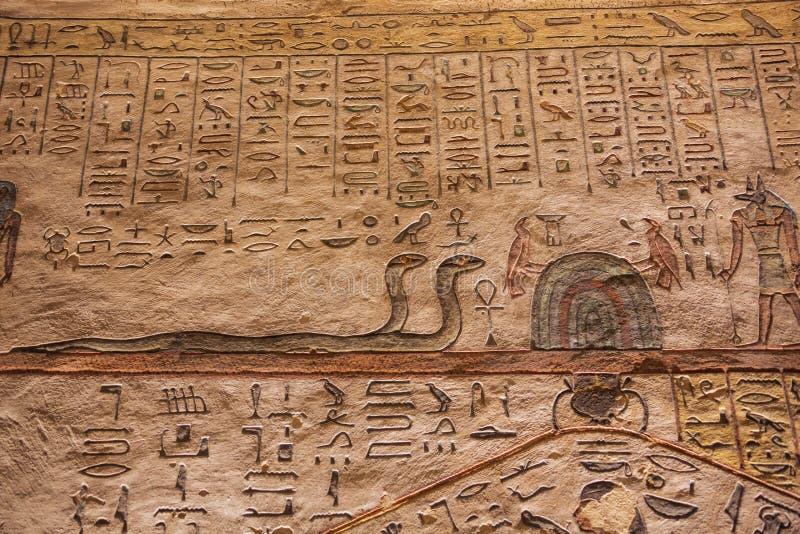 Målning med Apophis och Anubis royaltyfri bild
