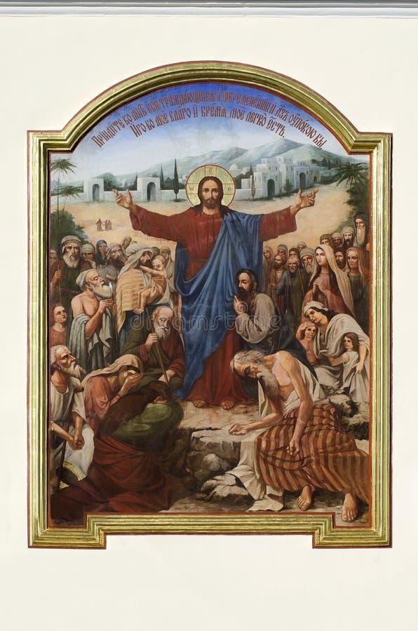 Målningen av den Jesus Kristus arkivbild