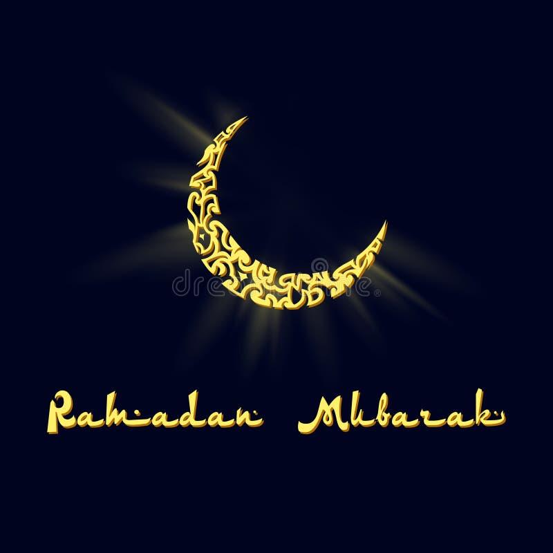 Månadglöd i den mörka Ramadan Kareem fotografering för bildbyråer