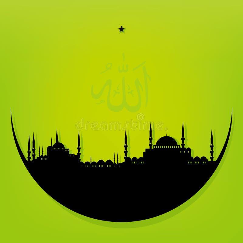 Måne med moskén vektor illustrationer