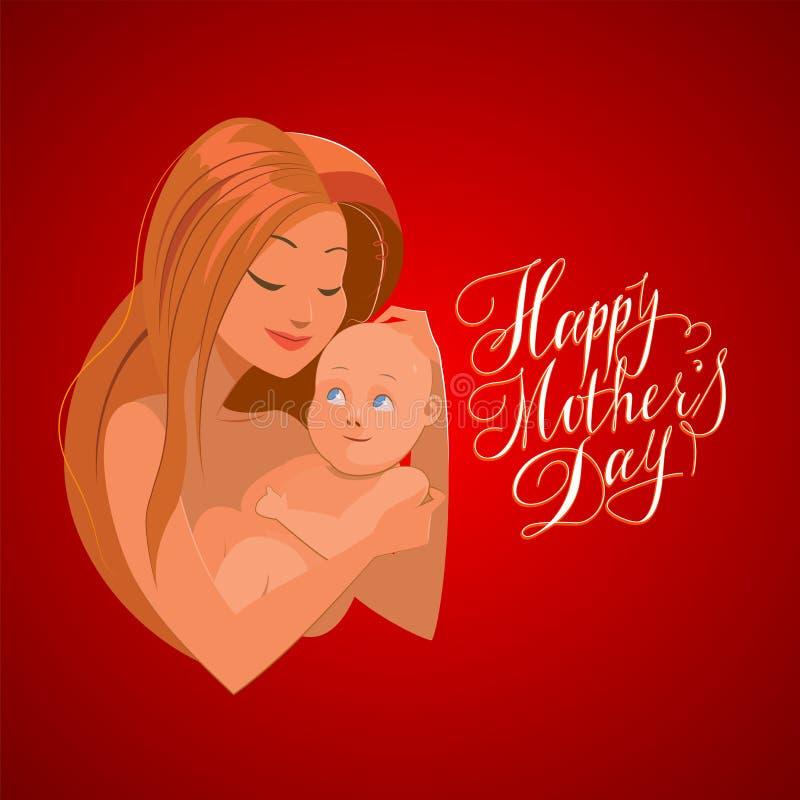 Mère avec son bébé Carte de jour de mères heureux illustration de vecteur