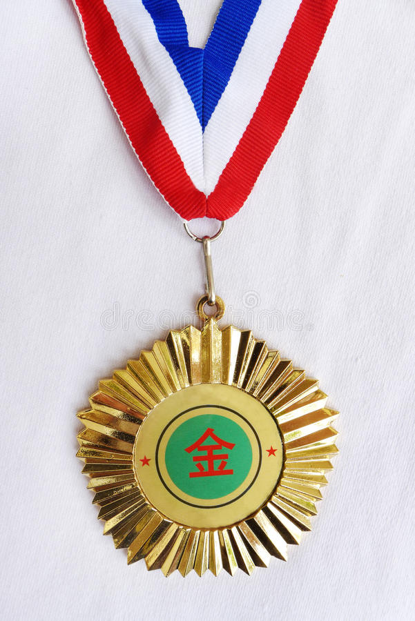 Médaille d'or de Chine images stock