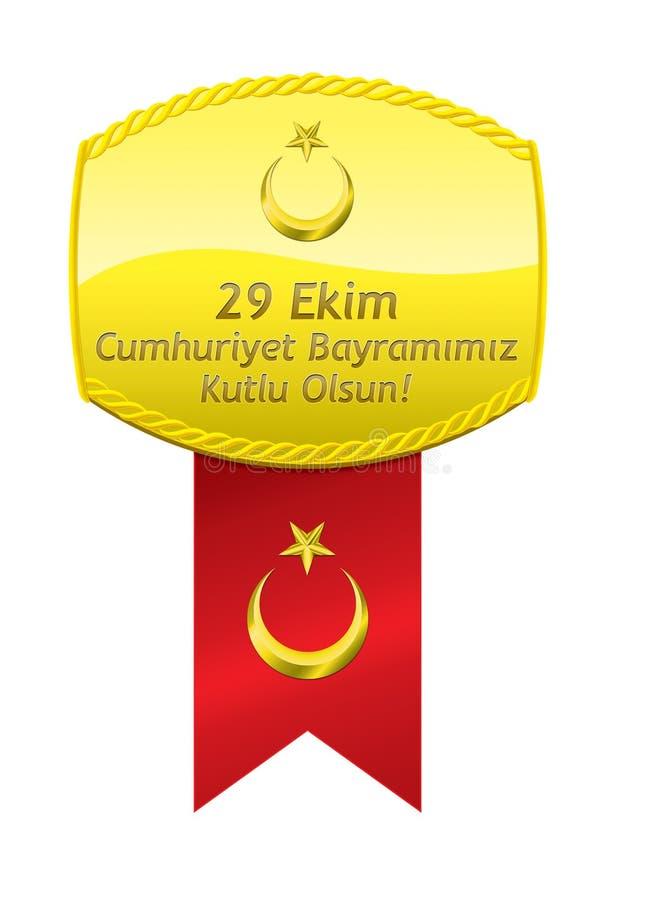 Médaille d'or turque de drapeau Célébration de jour de République illustration de vecteur