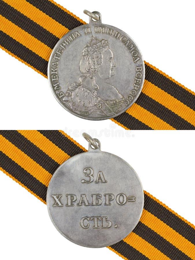 Médaille pour la bravoure photos libres de droits