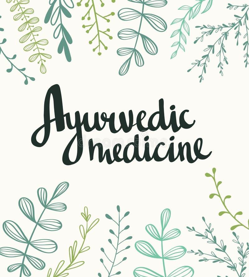 Médecine d'Ayurvedic - lettrage élégant sur le fond naturel illustration libre de droits
