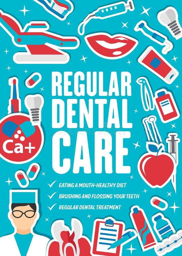 Médecine régulière de soins dentaires et d'art dentaire illustration de vecteur