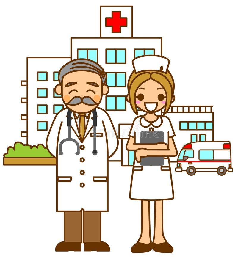 Médicos y enfermera de hospital ilustración del vector