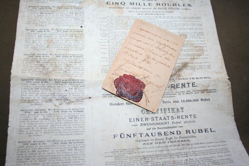 Mémoire de la première guerre mondiale ensanglantée de 1914 et la révolution de 1917 images stock