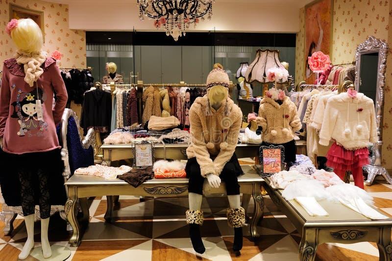 Mémoire de vêtement de la mode de la fille photos stock