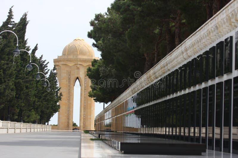 Mémorial à Bakou photographie stock libre de droits