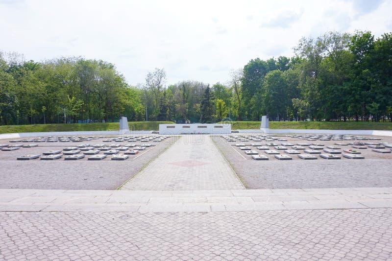 Mémorial à la mémoire de ceux tués dans la deuxième guerre mondiale et la grande guerre patriotique image libre de droits