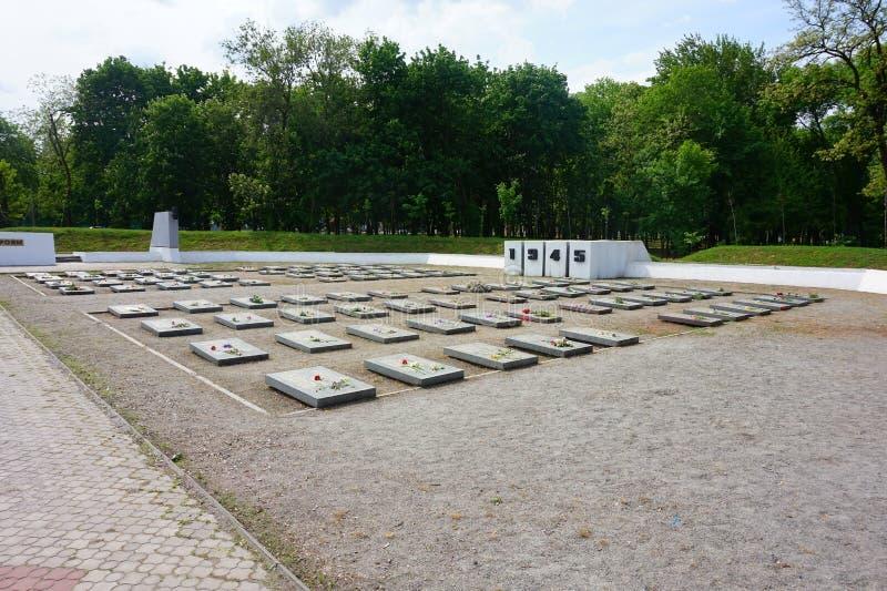 Mémorial à la mémoire de ceux tués dans la deuxième guerre mondiale et la grande guerre patriotique images libres de droits
