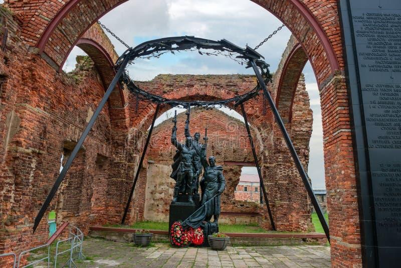 Mémorial aux défenseurs de la forteresse Oreshek photo stock