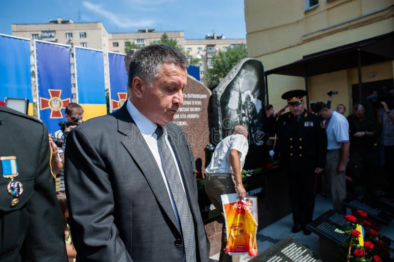 Mémorial aux soldats de la garde nationale image libre de droits
